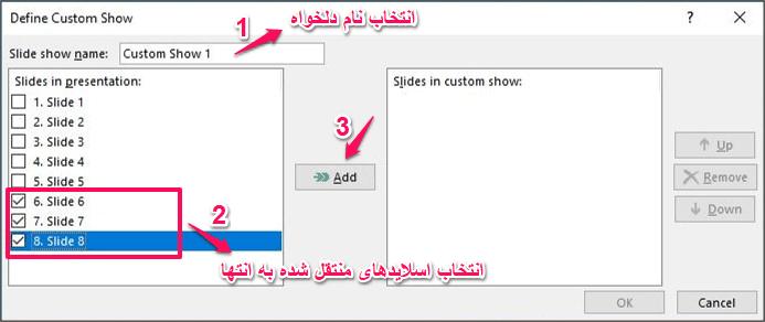 فارسی کردن شماره اسلایدهای پاورپوینت